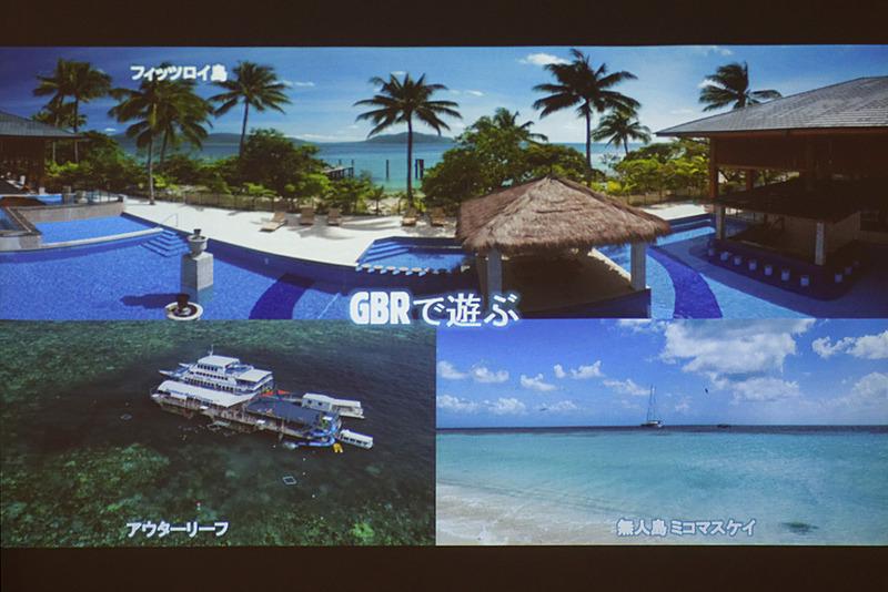 フィッツロイ島も施設が整っているため、観光の拠点として便利