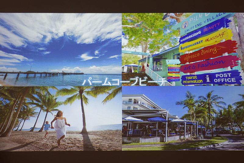 アジア系の観光客が少なく、異国らしい雰囲気のなかのんびりできる「パームコームビーチ」は穴場