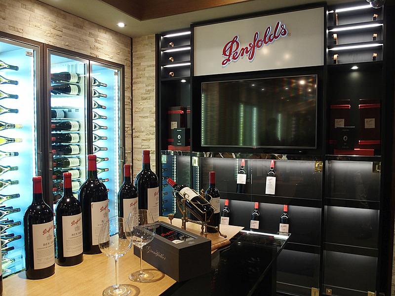 Penfolds Wine Vault