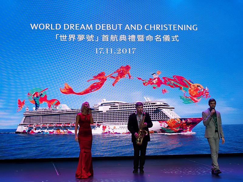 ワールド ドリームのZODIAC THEATERで実施した香港就航記念式典&命名式
