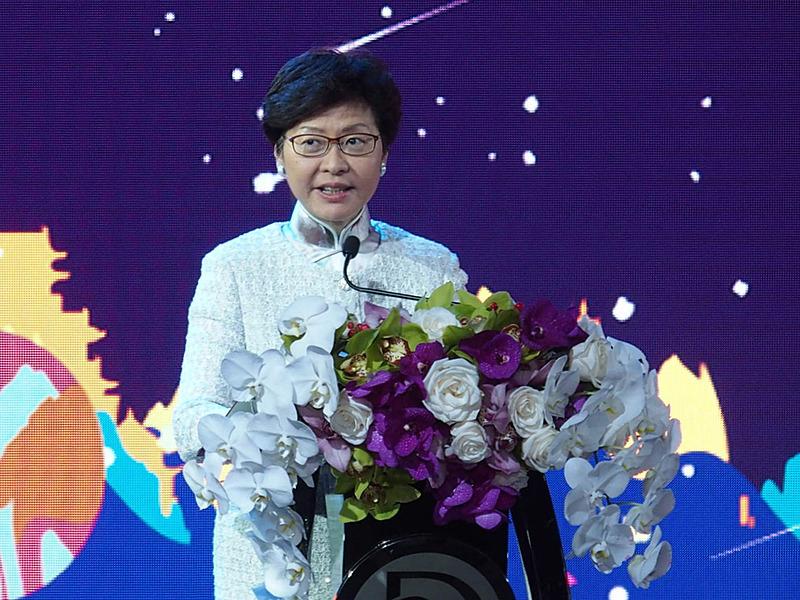 香港特別行政区 行政長官のCarrie Lam Cheng Yuet-ngor氏