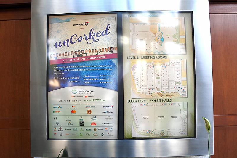 センターの電光掲示板にも本日開催のイベントを掲載