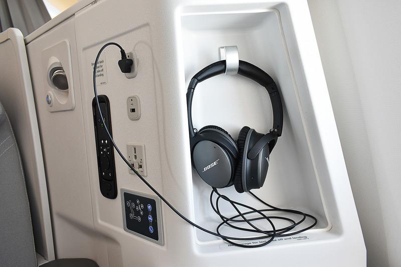 ヘッドフォン(ボーズ製)収納スペース