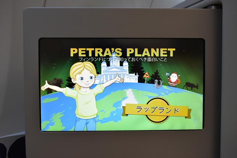 子ども向けコンテンツですが、このショートアニメがなかなか楽しいのです