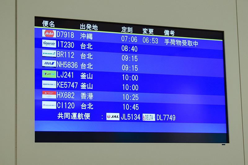 「D7918」と到着便の案内表示に初めてエアアジアのロゴが(最上段)。出発地が「沖縄」と間違えて表示されているが、正しくはクアラルンプール