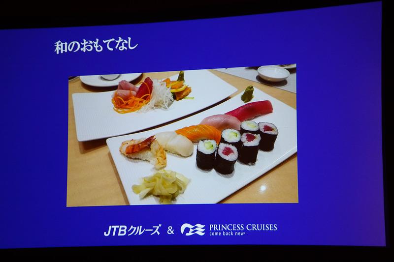 日本人シェフによる日本食も楽しめる