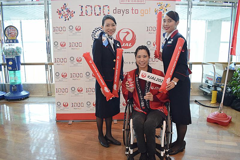 JALグループは那覇空港でオリンピック・パラリンピック競技大会1000日前イベント「1000 Days to Go!」を開催した。