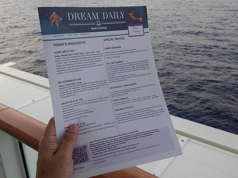 こちらは航海2日目の船内新聞