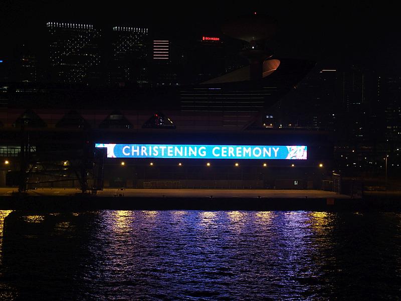カイタック・クルーズセンターの電光掲示板にワールド ドリームの就航を歓迎するメッセージが流れた
