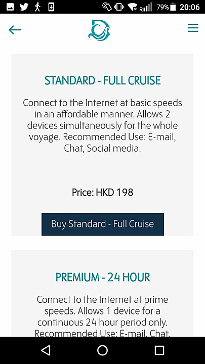 低速のStandard Full Cruiseも航海中2デバイスまで利用可能だ