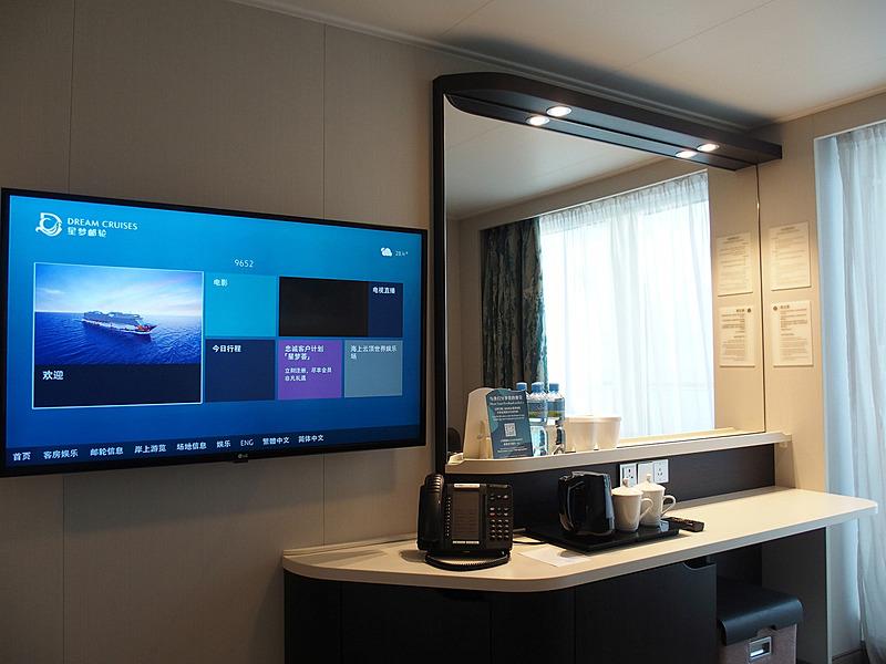 船室の液晶テレビでもDream Cruisesアプリと同等の情報を参照できる