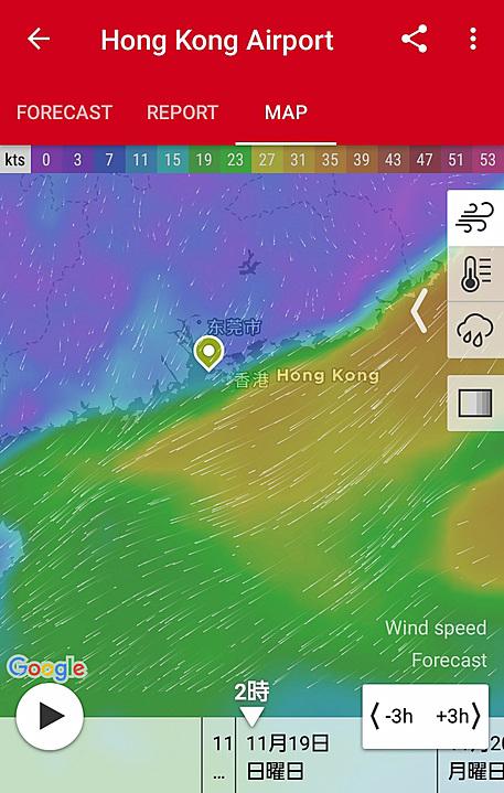 そして、これから航行する海域の2時における広域数値予報で27~31ノット(13~15m/s)。これはちょっと