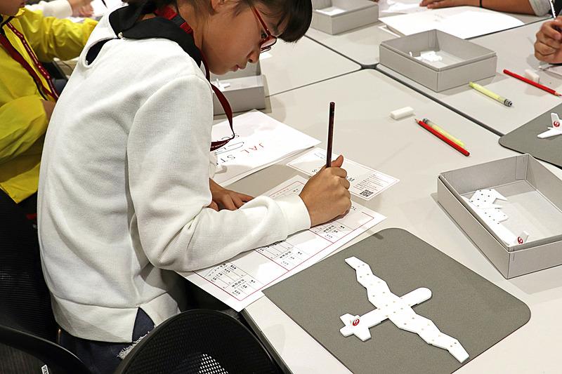 解析の前にその飛行機がどう飛ぶかを予測して記録シートに記入