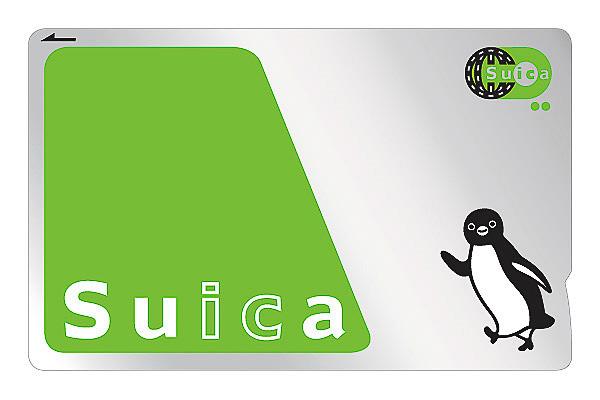 Suicaなどの交通系ICカードの入金(チャージ)残額で、対象エリア内の新幹線、普通車自由席に乗車できる「タッチでGo!新幹線」を2018年4月1日から開始する