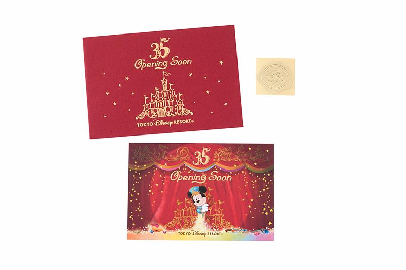 """「東京ディズニーリゾート35周年""""Happiest Celebration!""""」のスペシャルグッズを2018年2月10日から4月9日まで販売する。写真は「グリーディングカード」(380円)"""