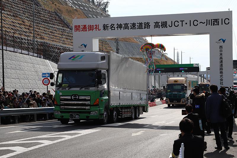 佐川急便やトール・ホールディングス、ホンダ運送、ヤマト運輸のトラックもパレードに参加