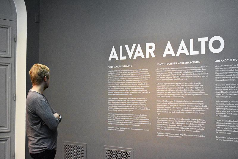 アルヴァ・アアルトはフィンランドが生んだ建築家、デザイナー