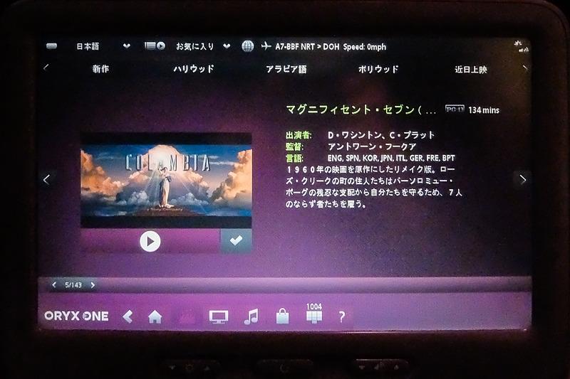 機内エンタテイメントシステムには日本語コンテンツも充実