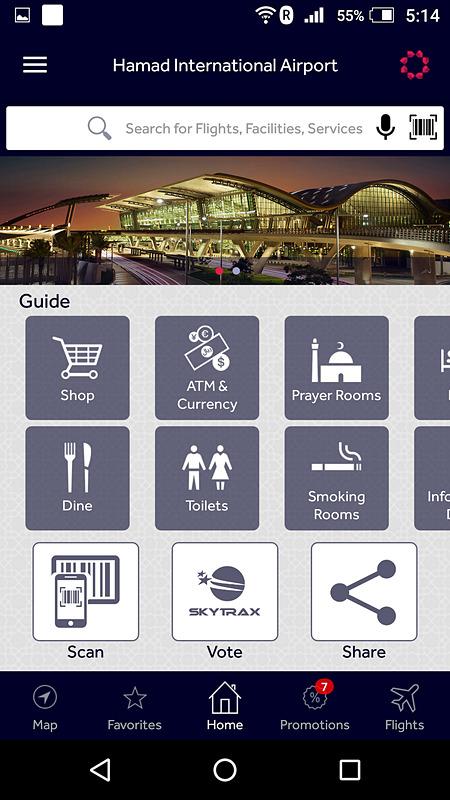 ハマド国際空港のアプリ「HIA Qatar」