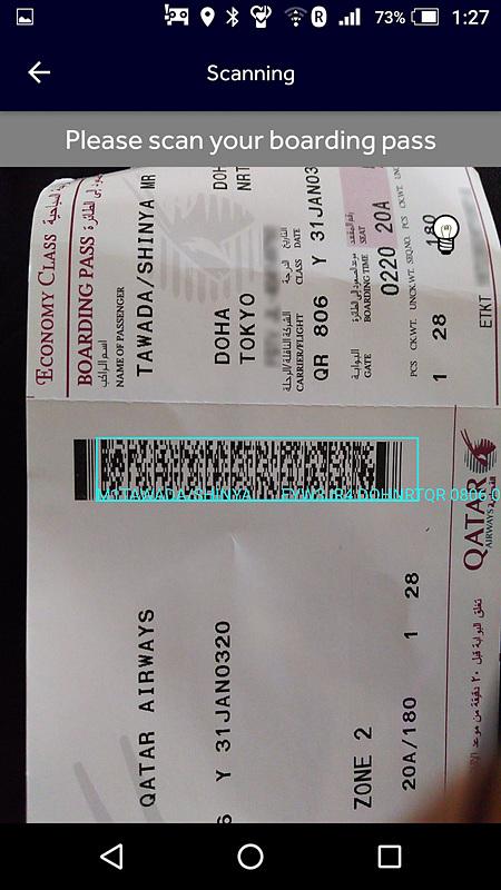 搭乗口までのナビゲート機能。搭乗券のバーコードを読み取って、搭乗口を自動的にチェック、ナビを開始する機能も備える