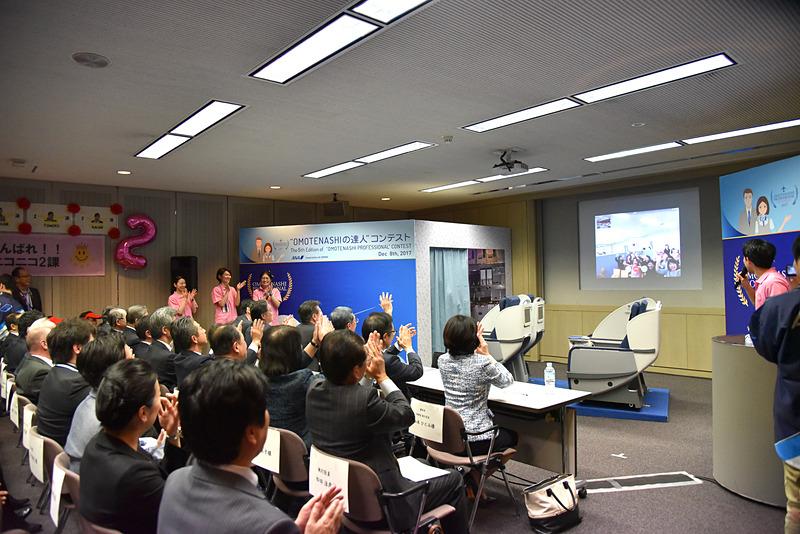 大阪と羽田に二元中継も。各センターからの大きな声援が響いた