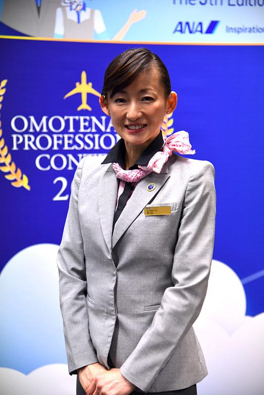 乗務第4課 前田早紀子氏(1991年度入社)