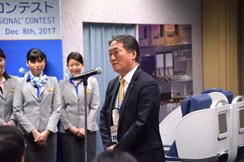 全日本空輸株式会社 取締役 常務執行役員 満倉達彦氏が個人部門の「フレッシャーズ」優勝者を発表