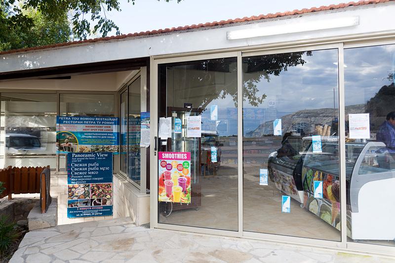 ペトラ・トゥ・ロミウは、お土産物屋さんやカフェがある駐車場から、道路をくぐって海岸へ出る。入場料などは徴収されない