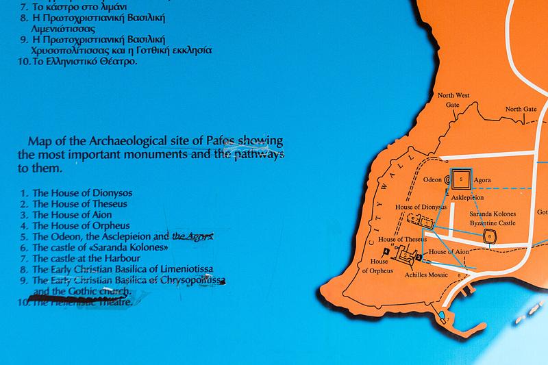 モザイク遺跡のマップ。さまざまな遺跡が点在している
