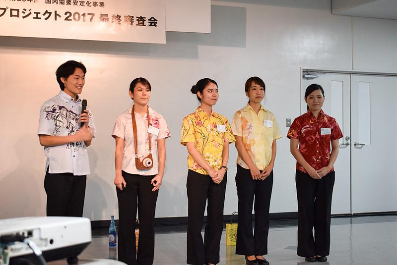 琉球大学のチーム・ススタス。ちなみにススタスはリーダーのあだ名だそう