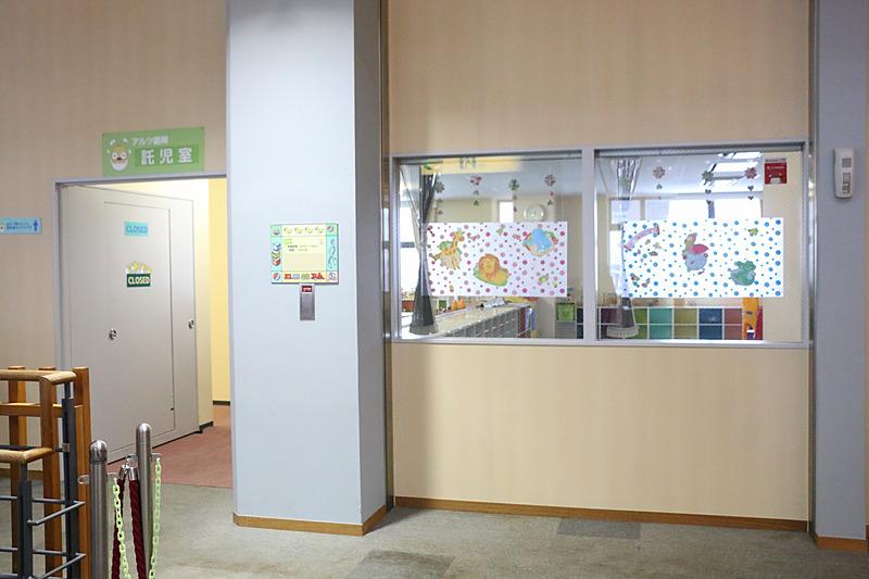 託児所も用意。1時間1500円で、9時から16時まで営業