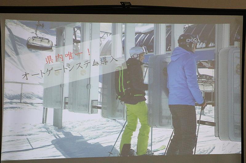 福島県のスキー場で初めてオートゲートによるリフト乗降サービスを、星野リゾート アルツ磐梯/猫魔スキー場で提供する