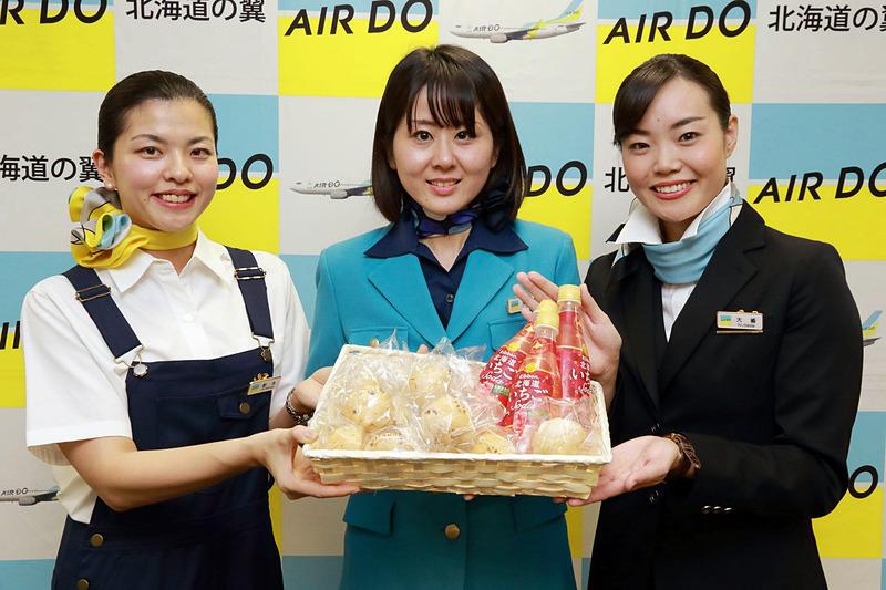 CAらが「まめパン」「北海道イチゴSoda」を紹介