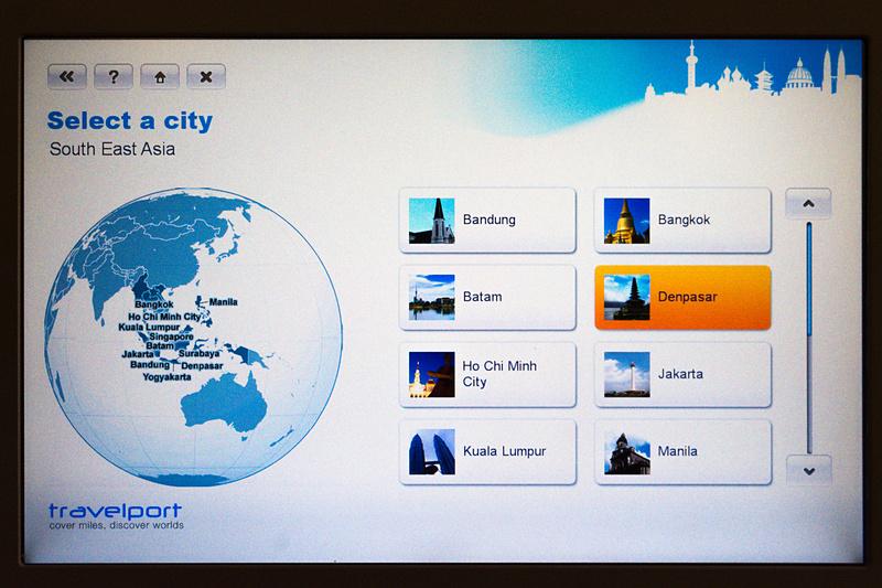 主要都市の観光情報も充実している。コンテンツは共通のようでインドネシア以外の情報も豊富に登録されていた