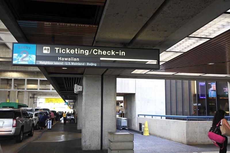 国内線ターミナルのLobby2で下車