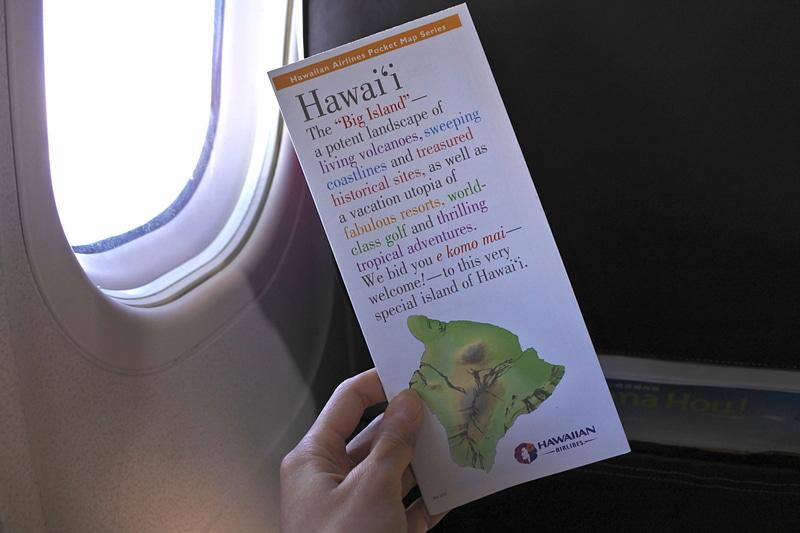 「Hawaiian Airlines Pocket Map Series」も手に入れた