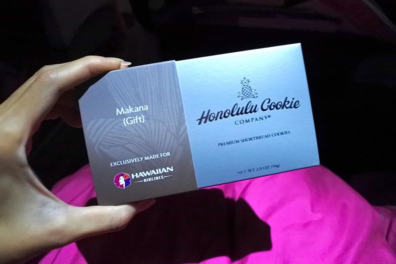 「ホノルル・クッキー・カンパニー」のギフトボックスをプレゼント