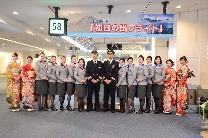 初日の出フライトに搭乗するパイロット2名(戌年)、CA(客室乗務員)10名と着物を着たグランドスタッフの方