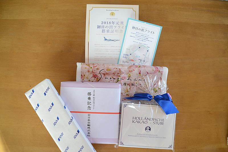 搭乗証明書とお土産(和菓子やチョコレート、お箸など)
