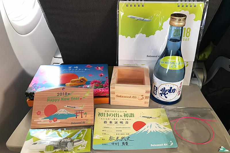 お土産ずらり。日本酒やマンゴークッキー、絵馬にカレンダーなど盛りだくさん。搭乗証明書の機長、副操縦士サインは、なんと手書きだそう!