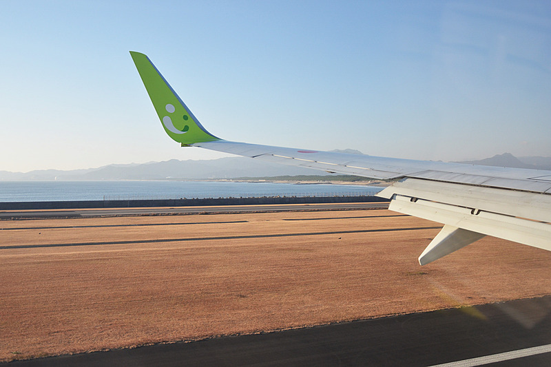 8時25分、宮崎ブーゲンビリア空港に着陸