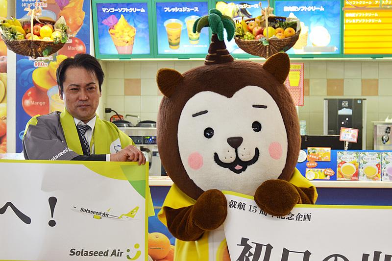 宮崎県のシンボルキャラクター「みやざき犬」。戌年ということで、ひぃくん、むぅちゃん、かぁくんは元旦から大忙し