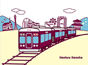「Hankyu Densha」シリーズコンセプトデザイン