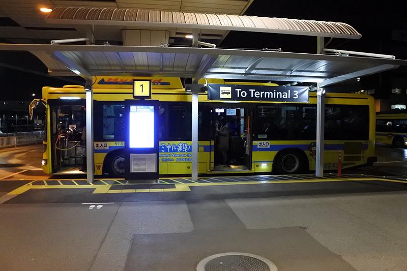 成田国際空港第3ターミナルへ無料バスで移動