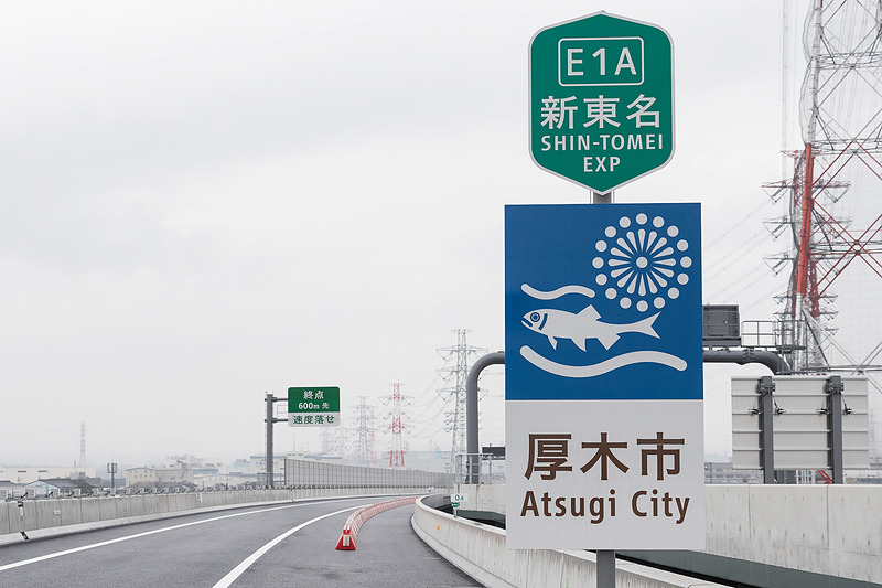 NEXCO中日本は新東名高速道路 海老名南JCT~厚木南ICの現場見学会を実施した