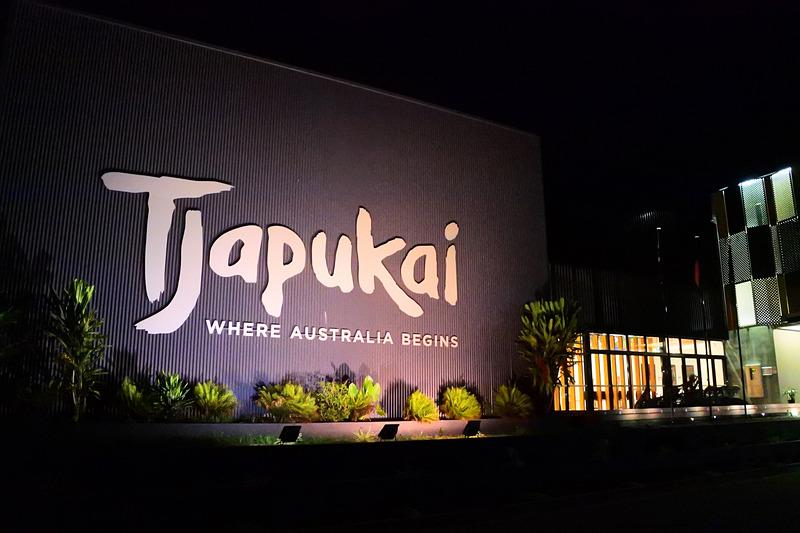 「スカイレール」の乗り場のすぐ隣とアクセス抜群の「Tjapukai Aboriginal Cultural Park」