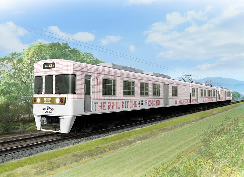 西鉄観光列車「THE RAIL KITCHEN CHIKUGO」の概要を発表した