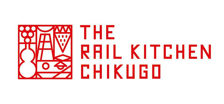 THE RAIL KITCHEN CHIKUGOのロゴデザイン