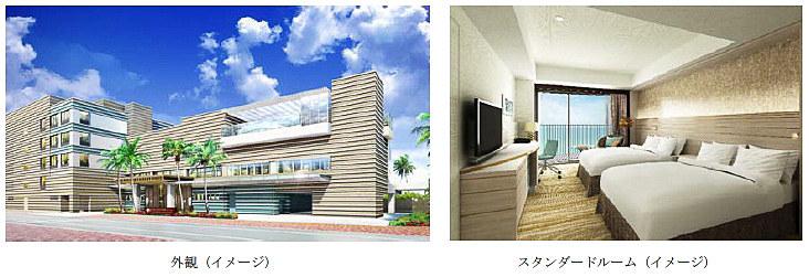 外観と客室のイメージ