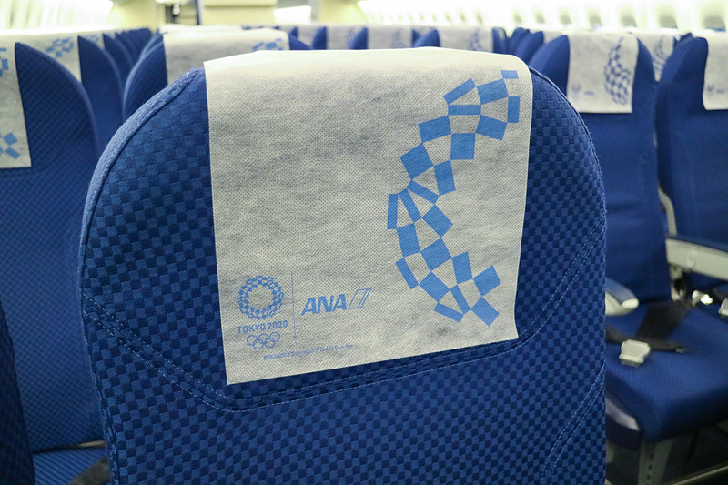 ヘッドレストカバーには東京オリンピック・パラリンピックのロゴマーク